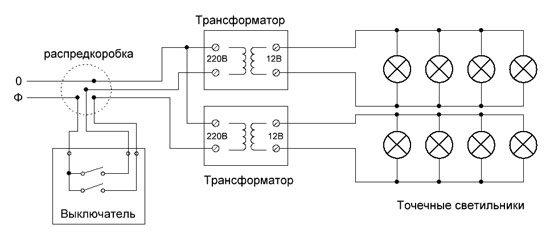 Схема подключения встраиваемых точечных потолочных светильников на галогенных лампах