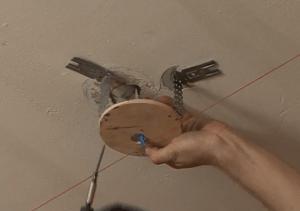 Монтаж консоли для точечного светильника