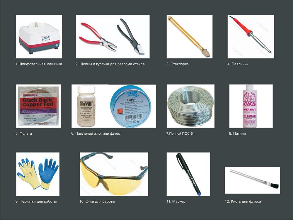 Инструменты для английской витражной техники