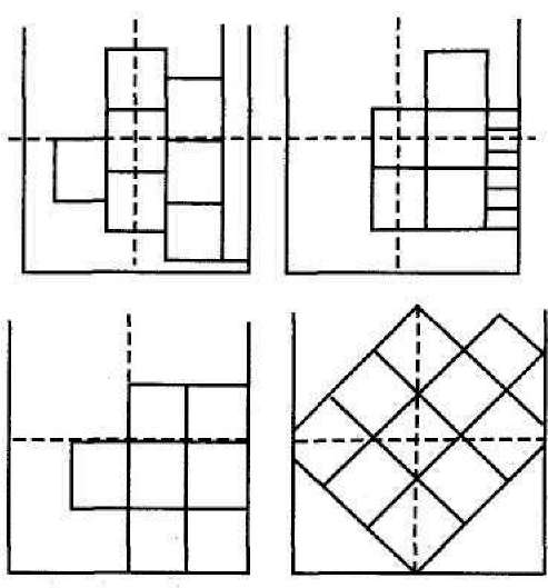 ако, перед тем как приступать к поклейке плиток на потолок, нужно выполнить ряд подготовительных операций. <span style=