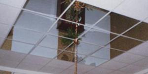 Комбинированный кассетный потолок из минераловолокнистых и металлических плит