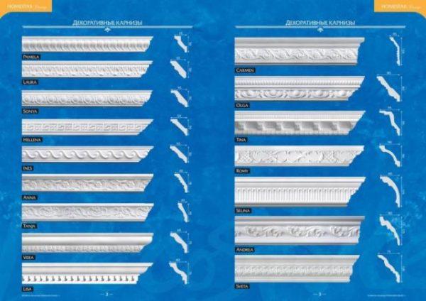 Дизайн и размеры полиуретановых багетов очень разнообразны.