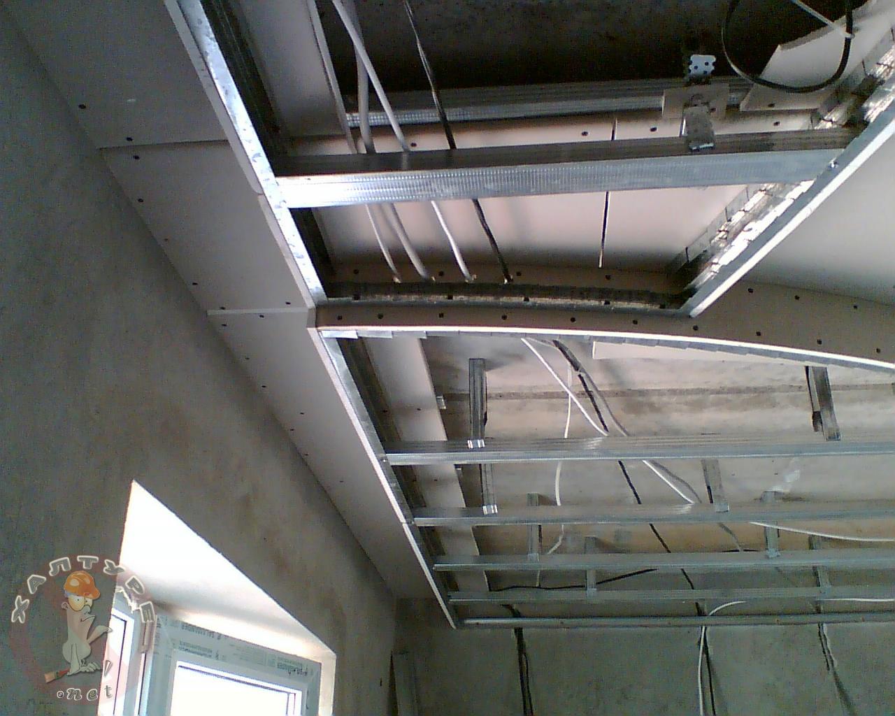 Как сделать криволинейные каркас на потолке