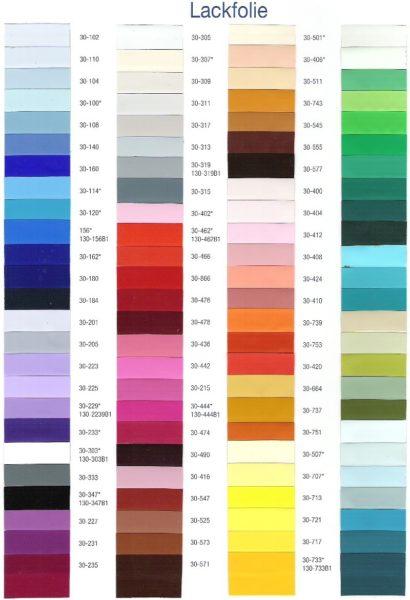 И это лишь небольшая часть цветов пленки для натяжных конструкций.