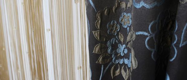 Рабочие шторы отличаются повышенной плотностью и используются для навески в спальных комнатах