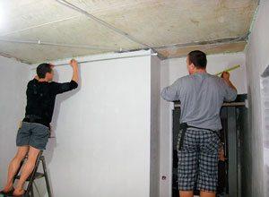 овные материалы для создания основания (каркаса) подвесного потолка  <span style=