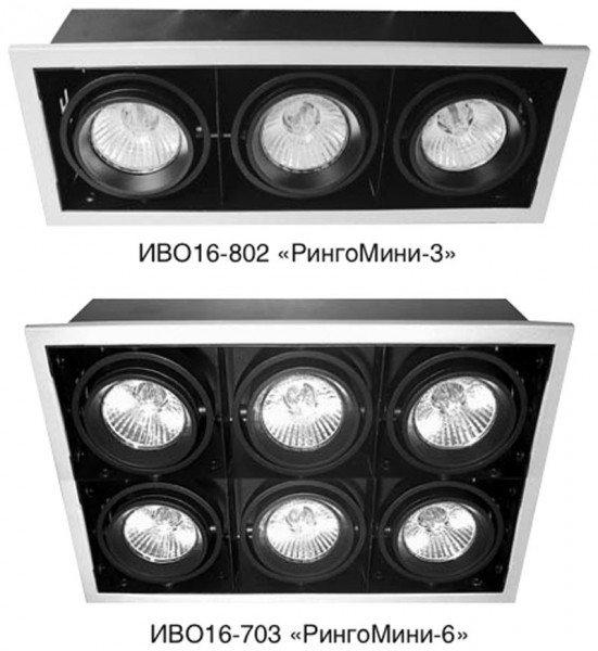 как установить в подвесной потолок светильник