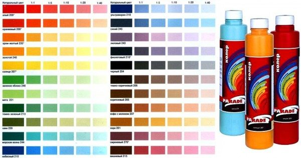 Колор можно выбрать любого цвета