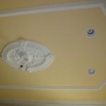 Крашеный потолок из гипсокартона
