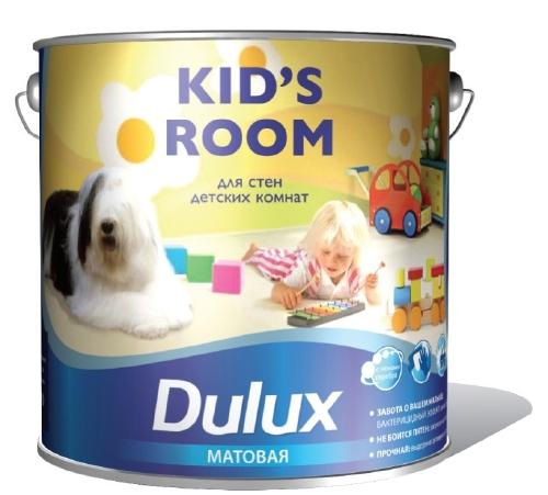 Краска Dulux для детской комнаты