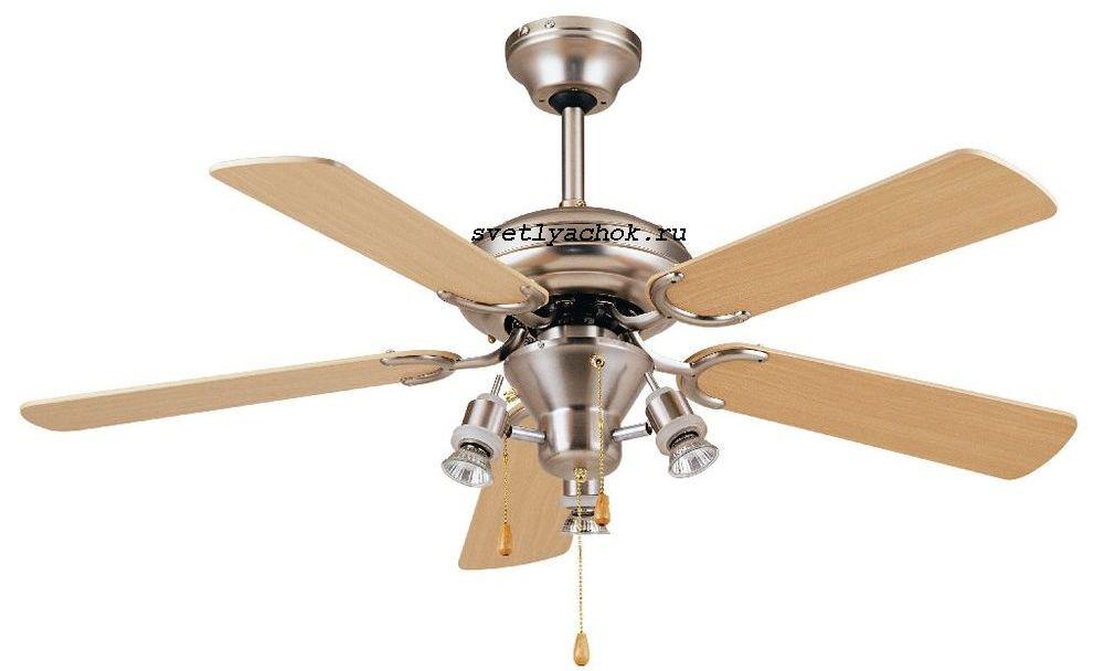 Потолочный светильник для кухни с вентилятором