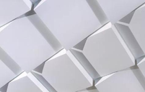 Гофрированные потолочные панели