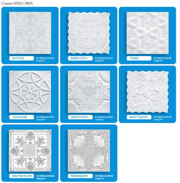 Метод производства позволяет изготовить плитку с очень сложной рельефной поверхностью.
