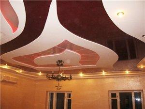 <li>Для потолка в стиле модерн можно использовать цветной глянец – однотонный в контрастной «рамке» или состоящий из нескольких разноцветных вставок, расположенных на разном уровне.</li> </ul> <p><a href=