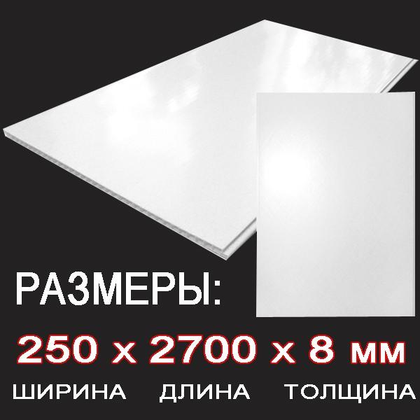 Образец белой глянцевой панели