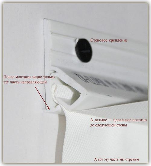 Основные элементы системы клипсового крепления