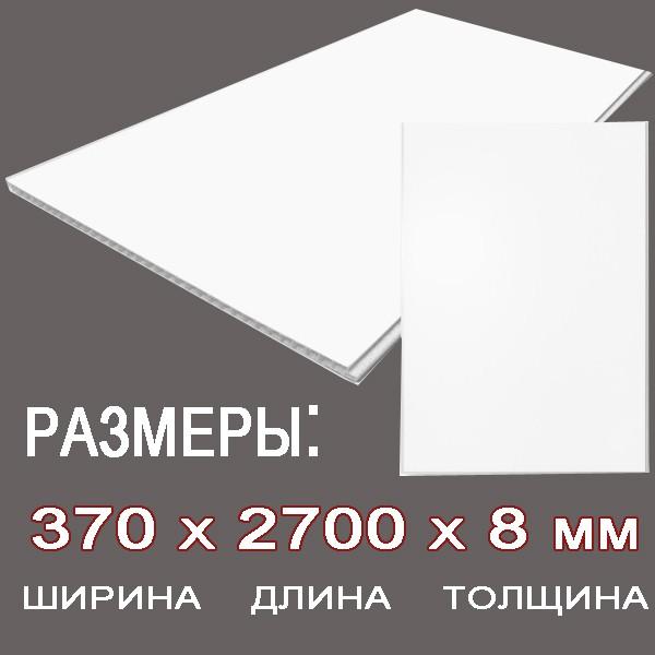 Пример размеров одного из видов потолочных ПВХ панелей