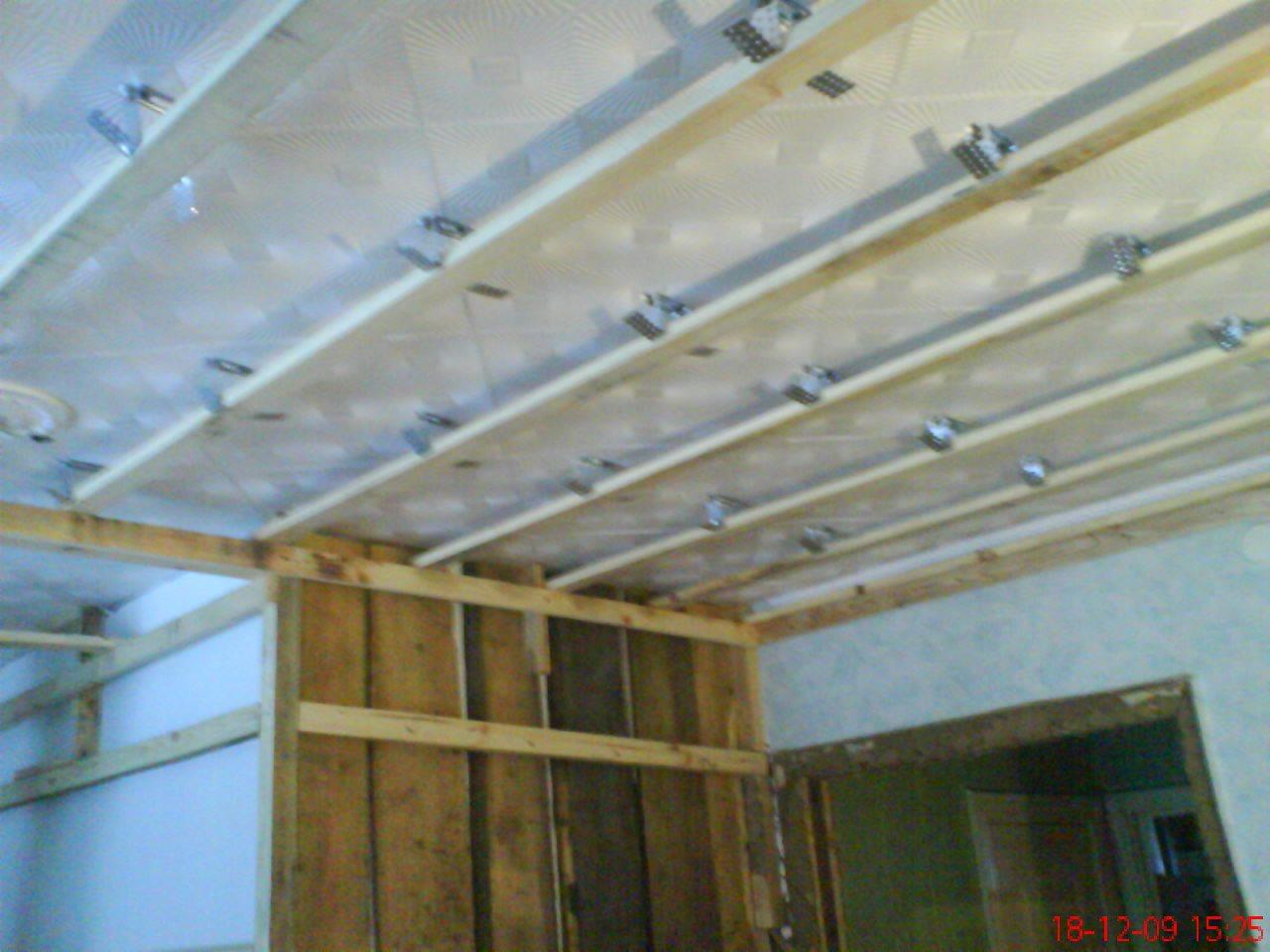 Подвесной потолок панели пвх своими руками
