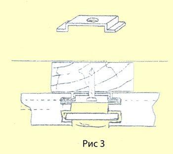 Металлическая скоба и её крепёж к панели.