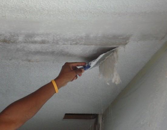 Подготовка потолка.