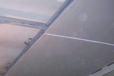 потолки гипсокартонные