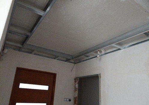 Каркас для двухуровневого натяжного потолка