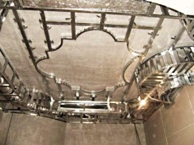 Каркас для подвесного потолка криволинейной формы