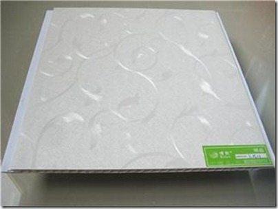 Потолочная пластиковая панель