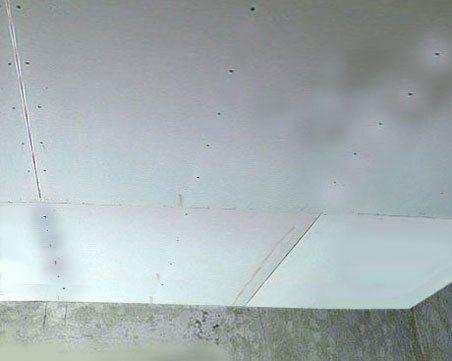 Подвесной потолок, обшитый гипсокартоном