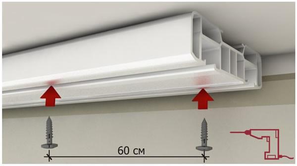 При разметке мест крепления потолочного карниза обратите внимание на то, что шаг определяется тяжестью штор, чем больше их масса, тем больше креплений потребуется
