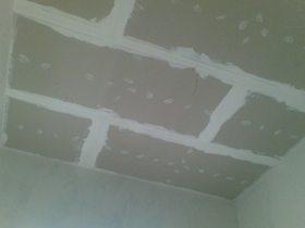 Результат после шпаклевки потолка из гипсокартона