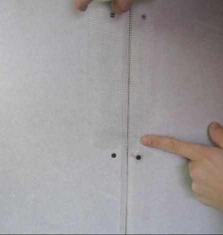 Сетка для стыков гипсокартона
