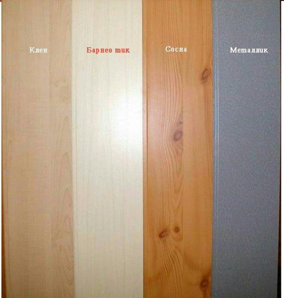 Стандартные МДФ ламели 2600х238х6 мм для отделки потолка и стен.