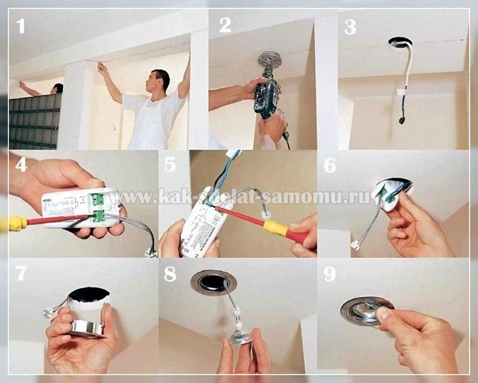 Установка потолочного светильника своими руками видео
