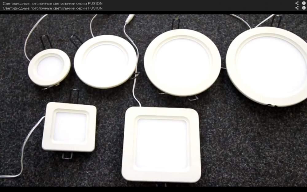 Эти светильники интересны своей компактностью: толщина не более 2,6 см.