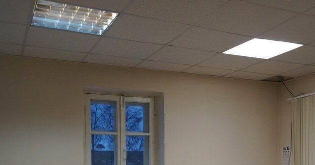 Сравните яркость двух светильников