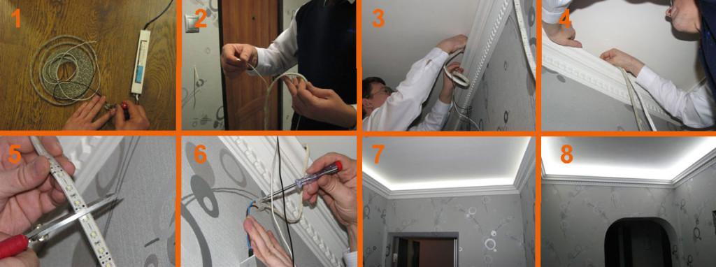 Инструкция по монтажу светодиодной подсветки на потолок с помощью декоративного карниза