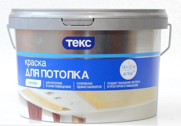 «ТЕКС-профи» - лучшая водоэмульсионная краска.