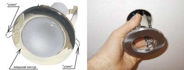 Типовая конструкция встроенного светильника и его установка в отверстие