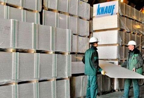 Торговые комплексы предлагают сотни материалов