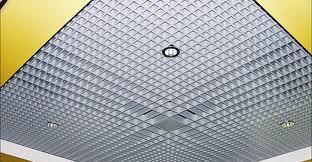 Внешний вид потолка «Грильято»