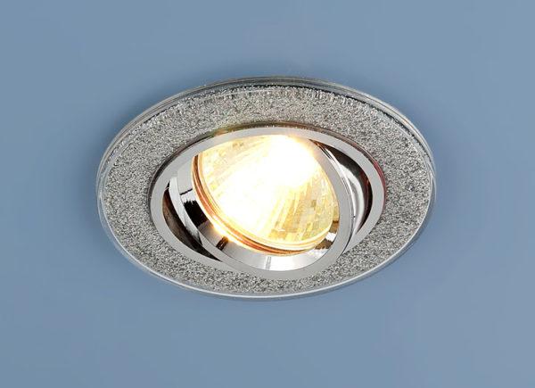 Встроенный светильник для ГКЛ