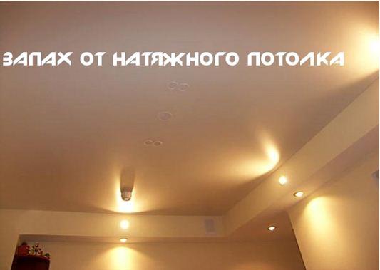 Качественный натяжной потолок – украшение интерьера