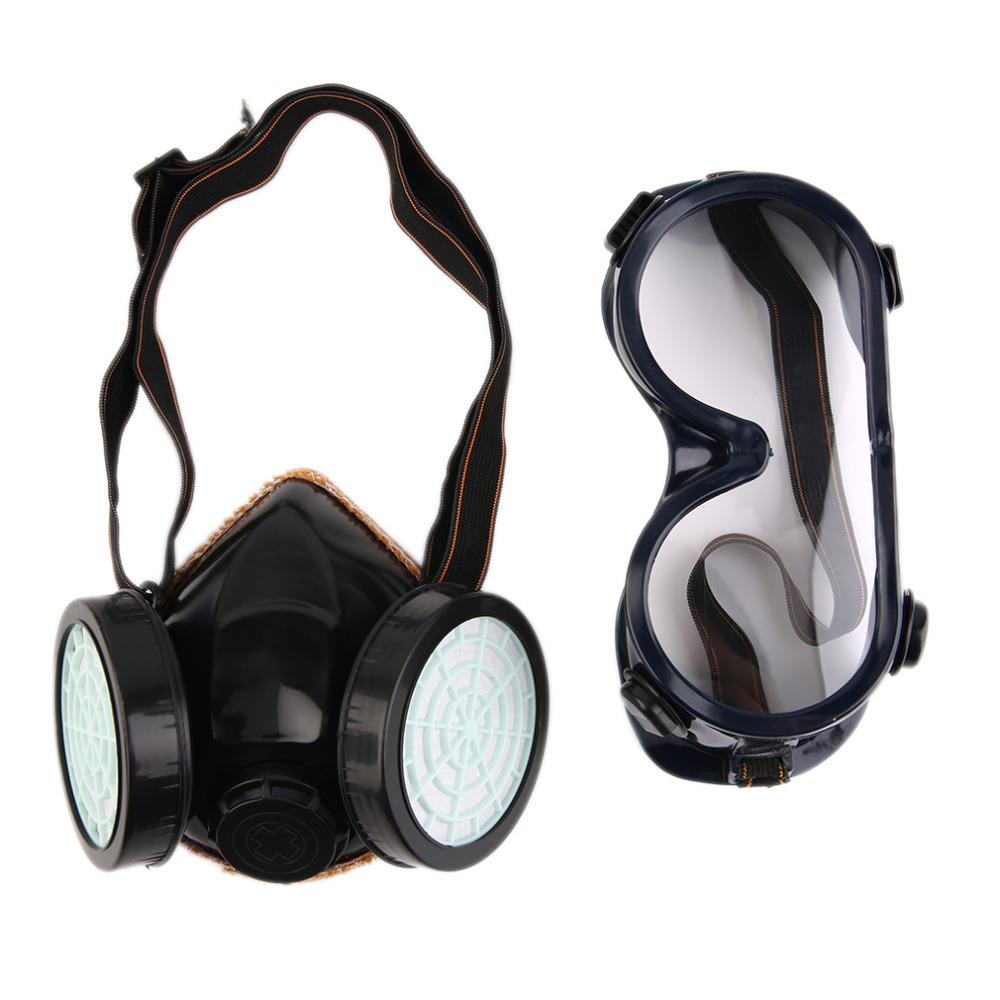 Защита глаз и лёгких лишней не будет